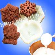 环保无毒的食品模具专用液体加成型硅橡胶矽胶