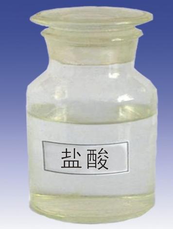 盐酸唐山污水处理|化