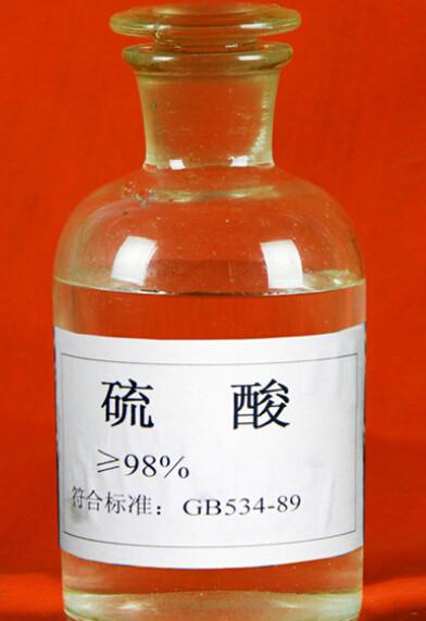 硫酸唐山污水处理|化
