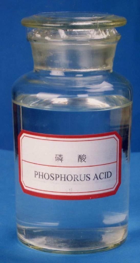 磷酸唐山污水处理|化