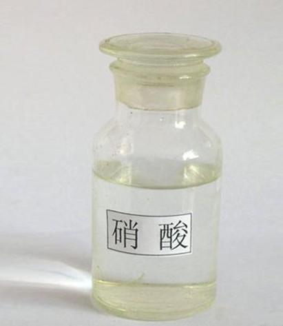 硝酸唐山污水处理|化