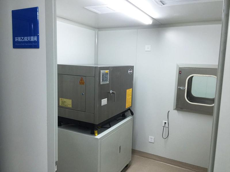 专供眼科医院低温灭菌