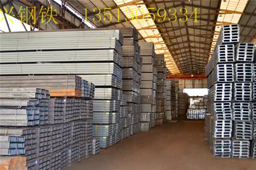 唐山槽钢/唐山槽钢厂家/唐山最大在槽钢厂家