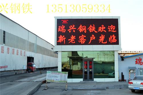 唐山槽钢/唐山槽钢厂
