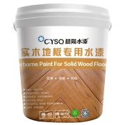 实木地板专用水漆