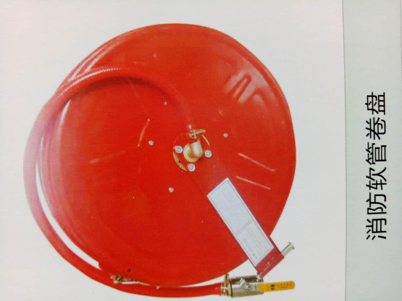 云南消防软管卷盘