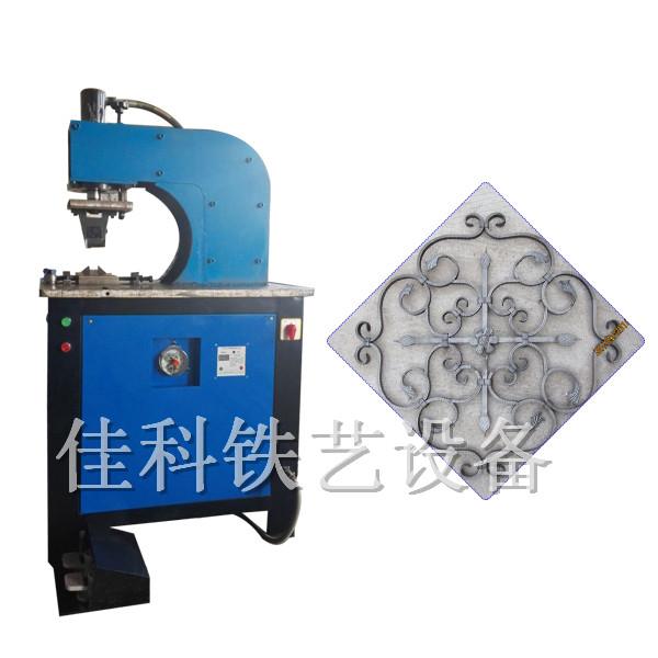 铁艺加工机械设备厂家