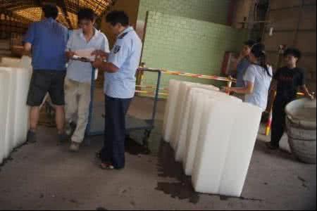 杭州大冰砖