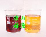 唐山木醋液厂家|木醋液生产厂|木醋液