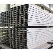 商家供应国标热轧槽钢 建筑用槽钢 槽钢批发 槽钢加工厂家直销