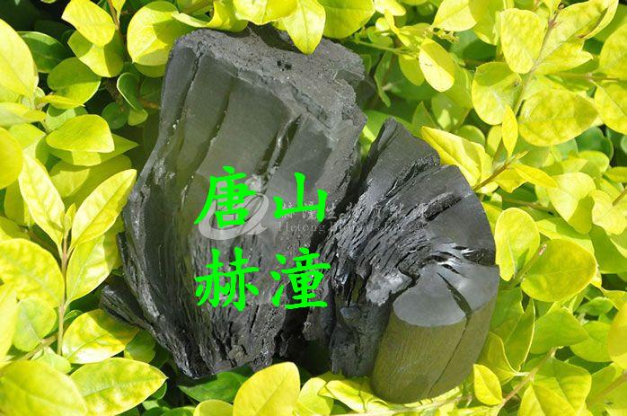 唐山木炭|唐山机制木炭|唐山木炭厂家