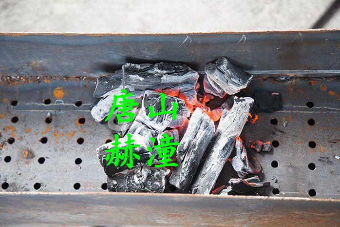 唐山烧烤木炭|唐山烧烤碳|唐山烧烤碳