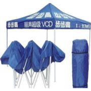 折叠帐篷|郑州折叠帐篷|郑州折叠帐篷批发
