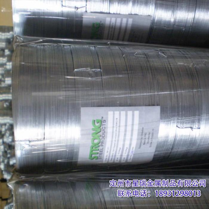 河北电焊网|小卷丝|河