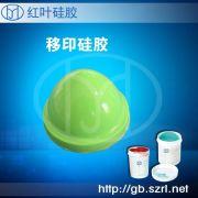 胶质细腻无杂质的印刷行业移印硅胶广东深圳厂家