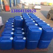 液体石灰氮|液体石灰氮批发|山东液体石灰氮|济南液体石灰氮|液体石灰氮厂家|液体石灰氮价格