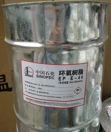 厂家直销环氧树脂/成