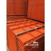 唐山大型钢模板|唐山钢模板|唐山钢跳板