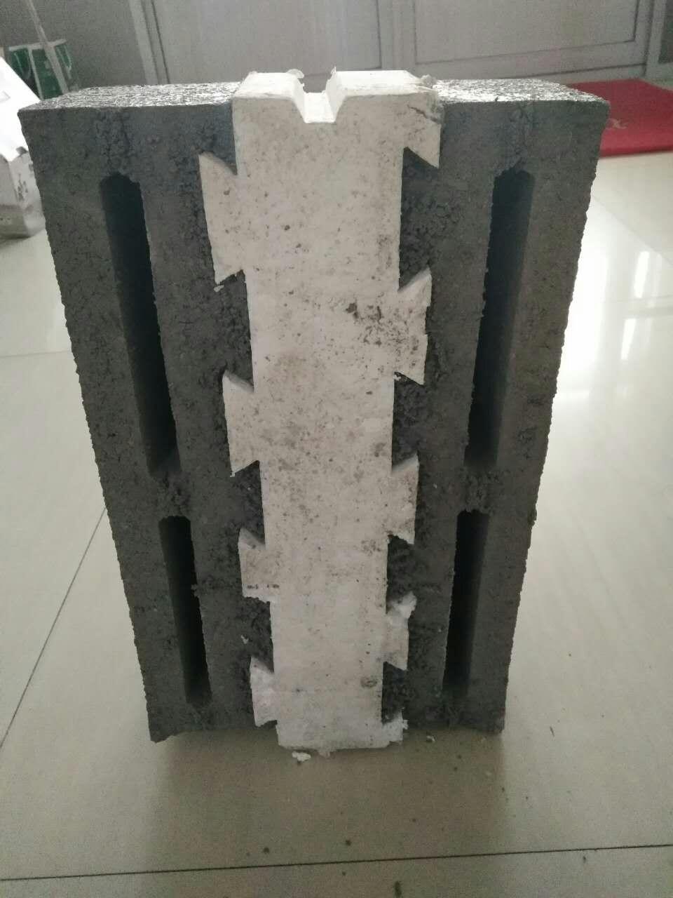 WRF系列非承重混凝土