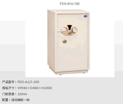 FDG-A1/J-100