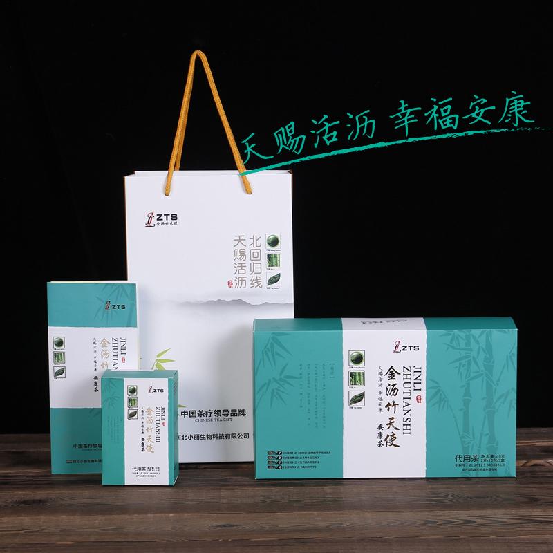 金沥竹天使—安康茶