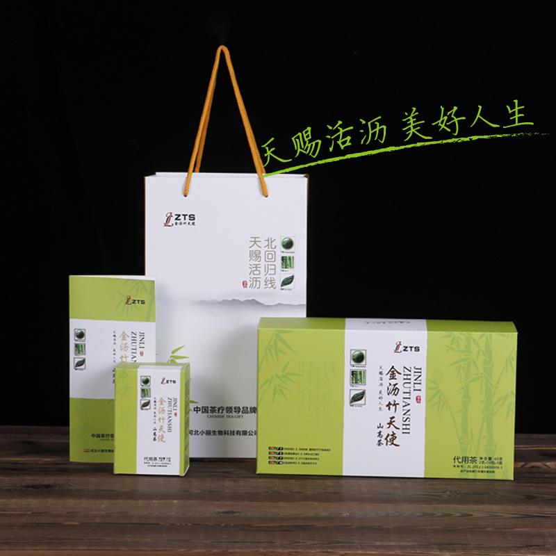 金沥竹天使—山高茶