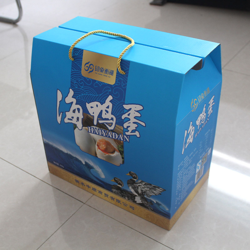河北|衡水纸箱定做|瓦楞纸箱淘宝纸箱