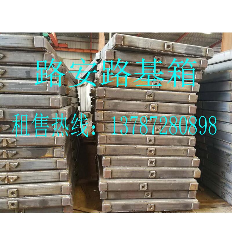 路基板钢板出租钢板