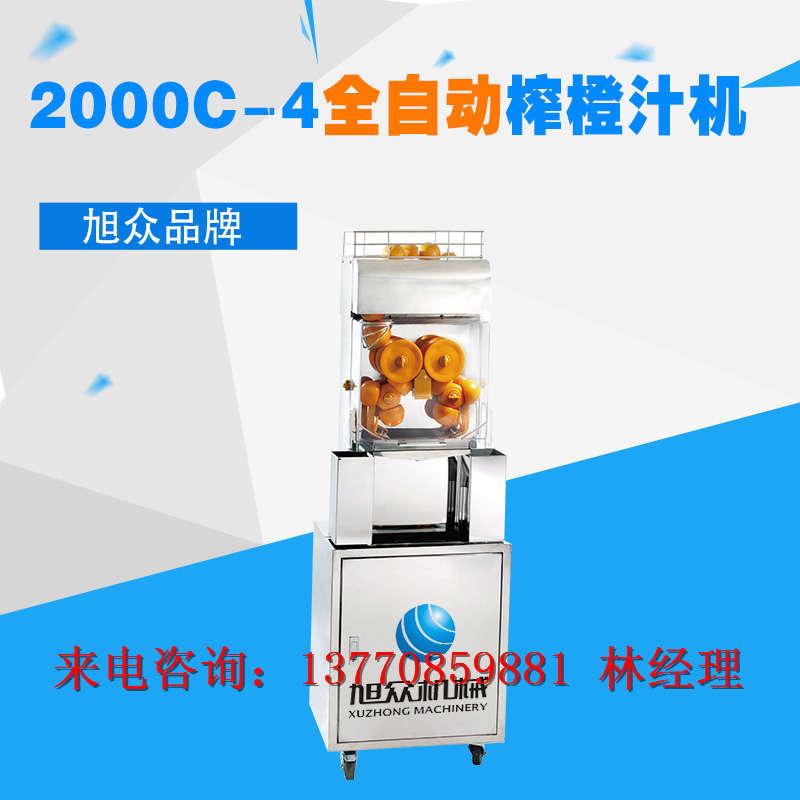 自动榨橙汁机|南京自