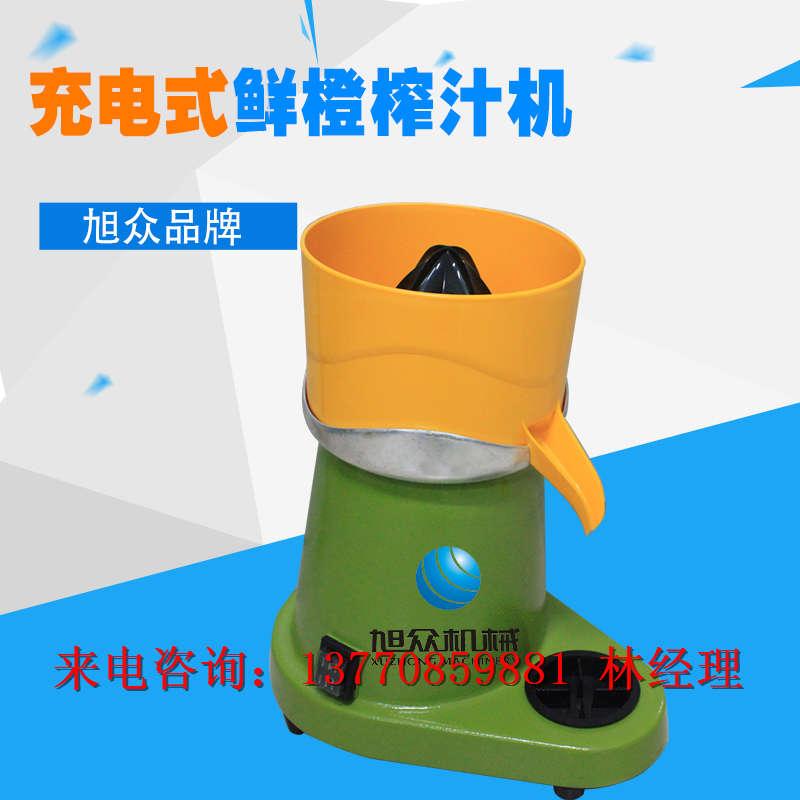 充电式鲜橙榨汁机|江苏充电式鲜