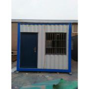 集装箱房屋|集装箱|集装箱吊装房