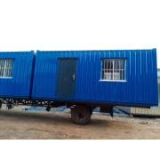 集装箱房屋|集装箱别墅|集装箱活动房
