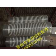 110*380mm吹风管(加厚)