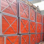 热销高质量宽幅钢模板 价格合理 厂家直供