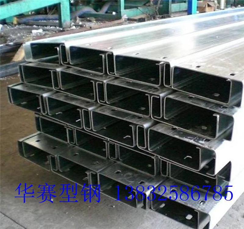 唐山冷弯C型钢厂
