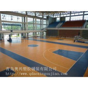 室内木纹篮球场地胶-橡木纹塑胶地板