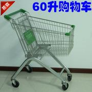 超市花车 (1)