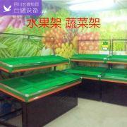 蔬菜架 (4)