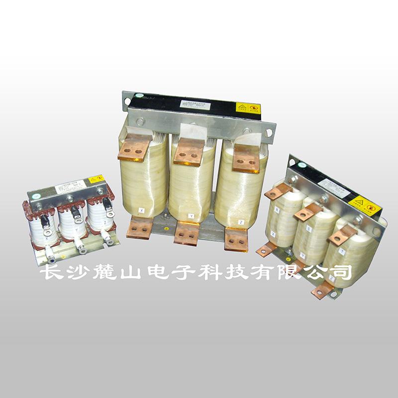 变频器配套电抗器