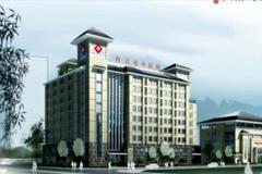 唐山丰南医院