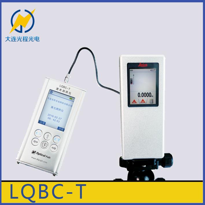 LQBC-T激光测拱仪
