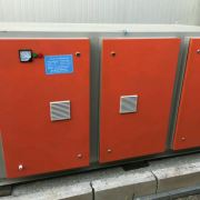 UV光氧催化设备厂家|生物除臭滤池装置|生物滤池除臭
