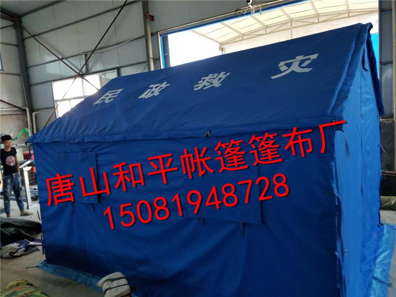 标准救灾帐篷