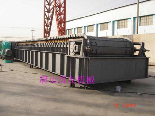 重型板矿给料机