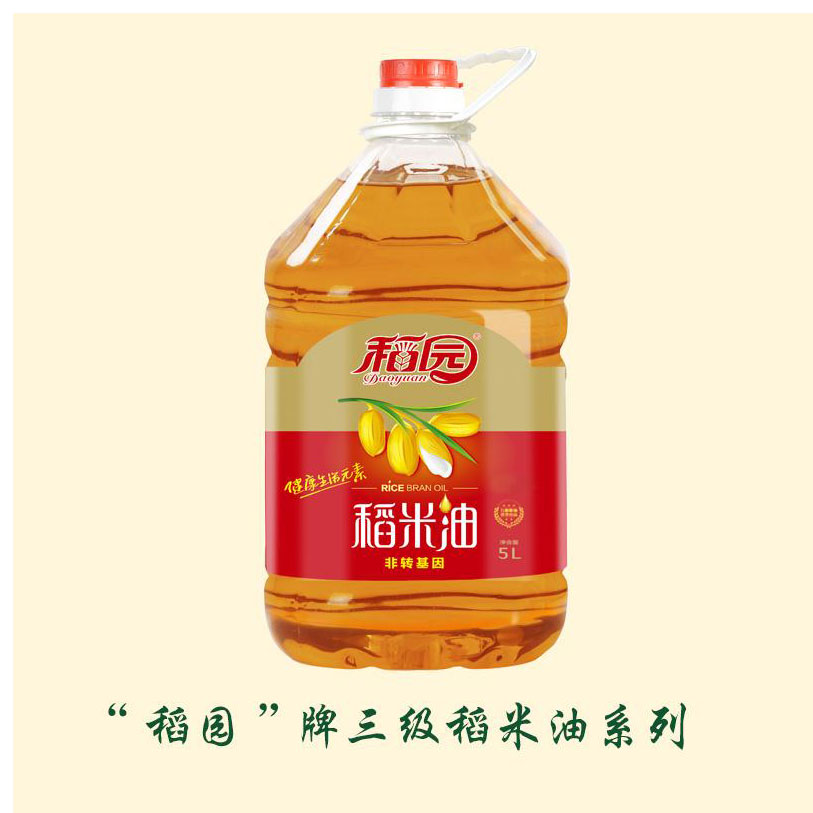 稻园稻米油