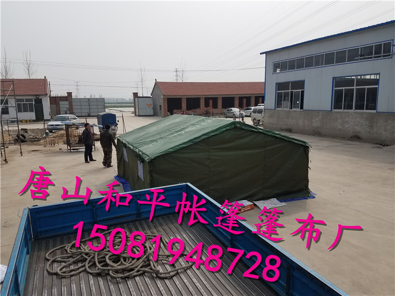 唐山施工帐篷厂家