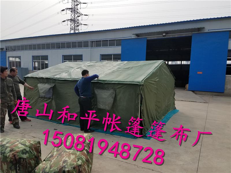 唐山施工帐篷加工