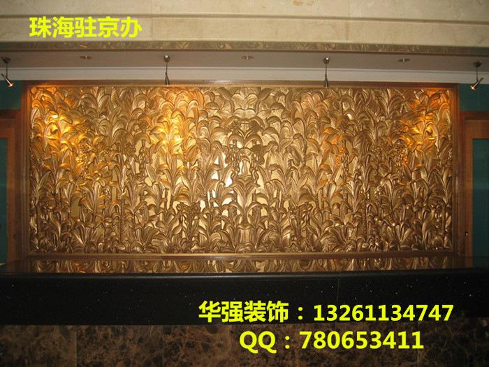 珠海驻京办装饰工