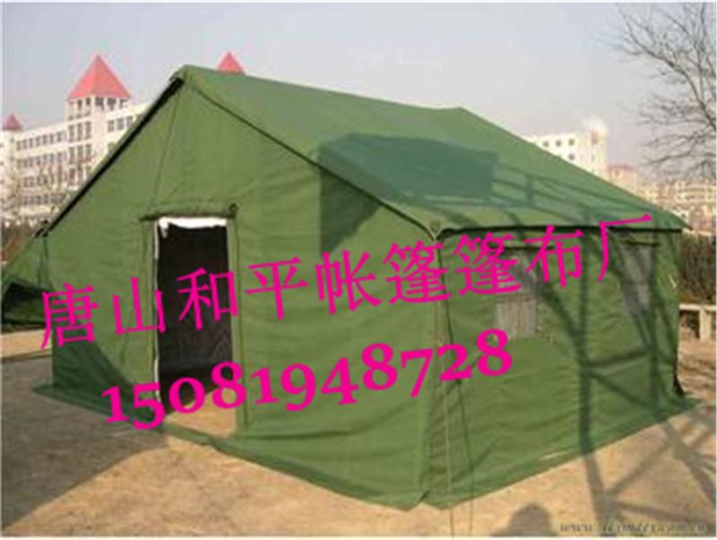 唐山施工帐篷|唐山施