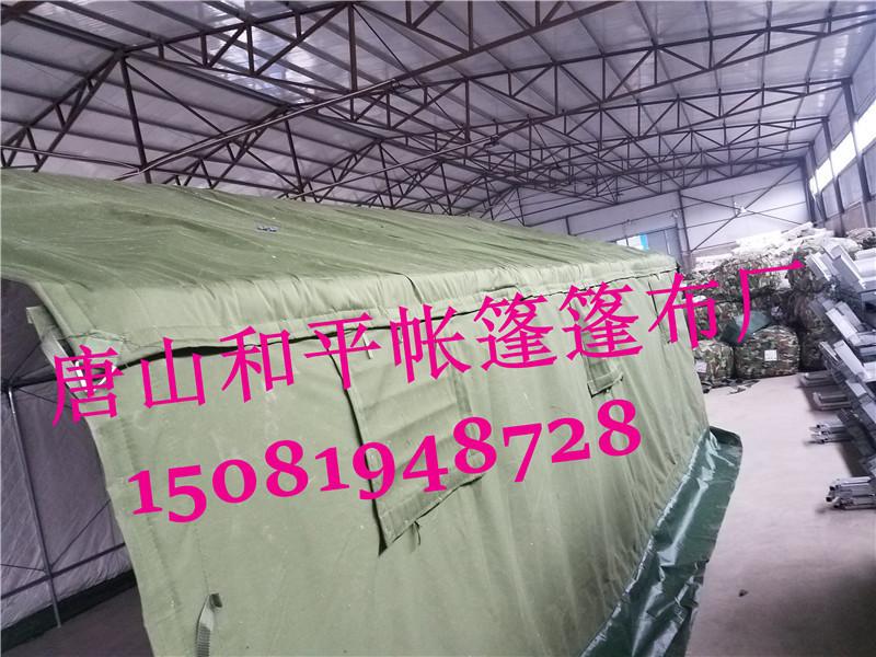 唐山施工帐篷加工|唐